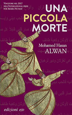 Mohamed Hasan Alwan, Una piccola morte